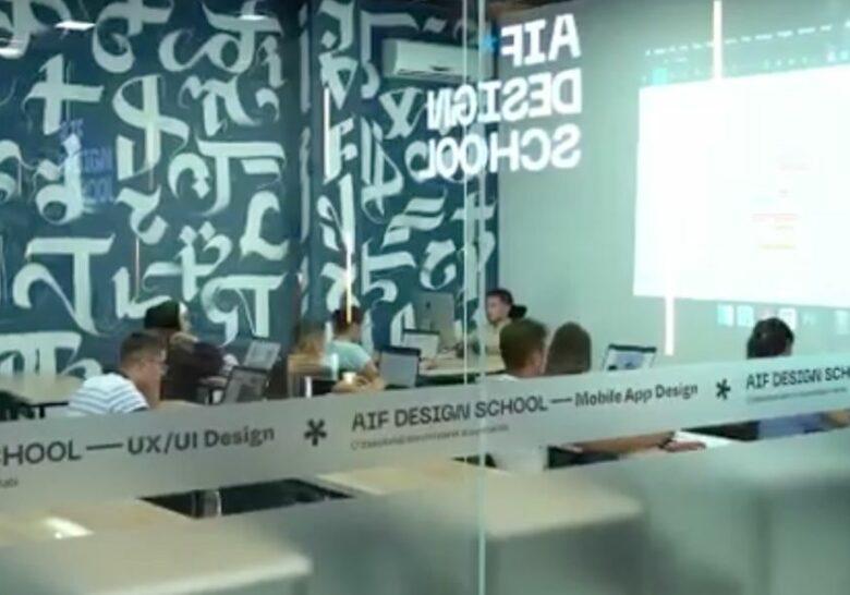 AIF Design School Tashkent