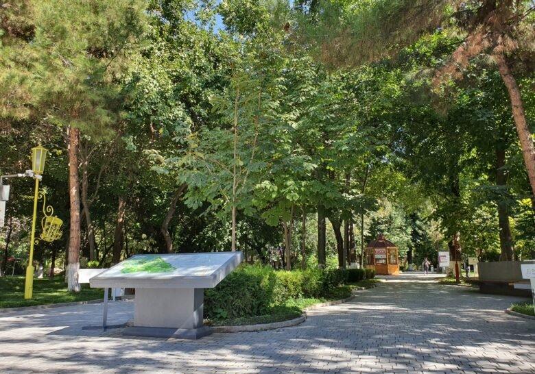 Central Park Tashkent