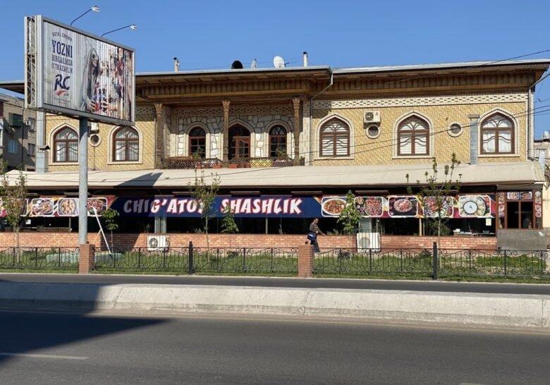 Chigatoy Shashlik Tashkent