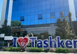 Medion Tashkent