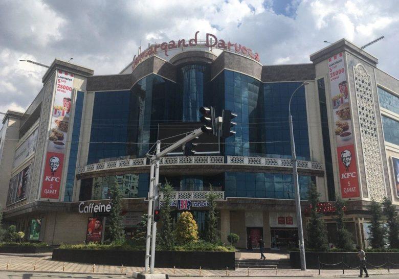 Samarqand Darvoza Mall Tashkent