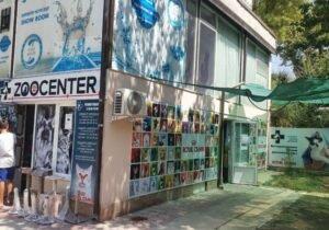 Zoo Centre Tashkent