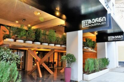 Bern Restaurant – A modern, unique restaurant