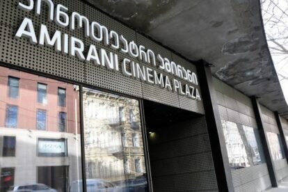 Amirani Movie Theatre Tbilisi