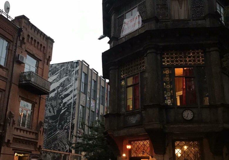 Art Nouveau in the City Tbilisi
