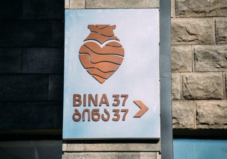 Bina 37 Tbilisi