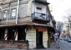 Dublin Pub Tbilisi