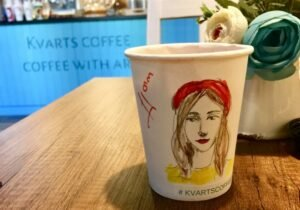 Kvarts Coffee Tbilisi