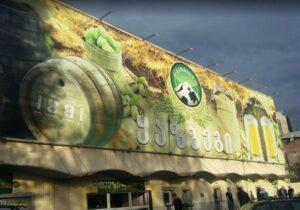 Left Bank Beer Tbilisi