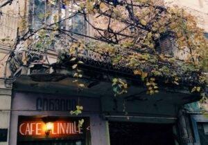 Linville Tbilisi