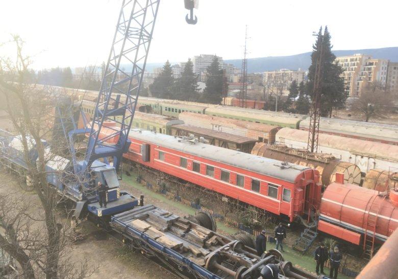 Metro Gotsiridze Tbilisi