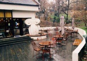 New Mziuri Tbilisi