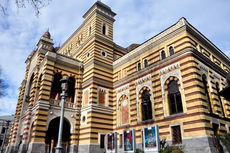 Opera & Ballet Theater Tbilisi