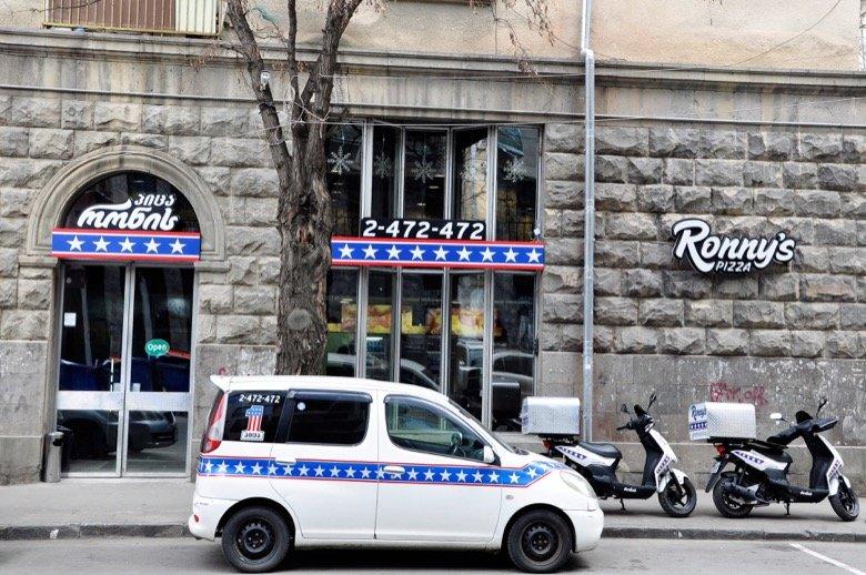 Ronny's Pizza Tbilisi