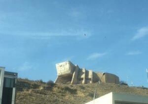 Tbilisi Archaeological Museum Tbilisi