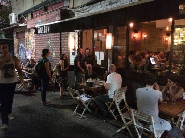 The Bun Tel Aviv