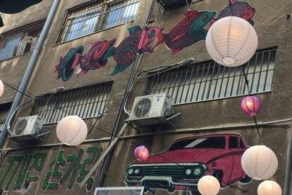 Diego San Tel Aviv