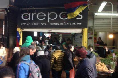 Arepas Food Stand Tel Aviv