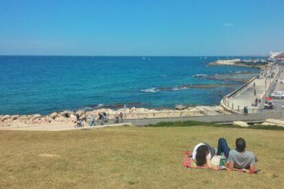 Midron Park Tel Aviv