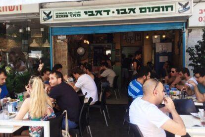 Abu Dabi Tel Aviv