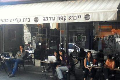 Mae Coffee Tel Aviv