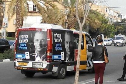 Sherut Taxis Tel Aviv