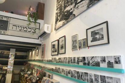 The PhotoHouse / HaZalmania Tel Aviv