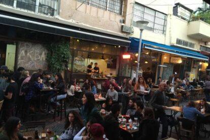 AKBAR Bar Tel Aviv