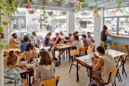 Garger HaZahav Tel Aviv