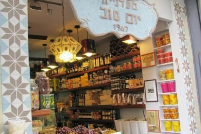 Yom Tov Delicatessen Tel Aviv