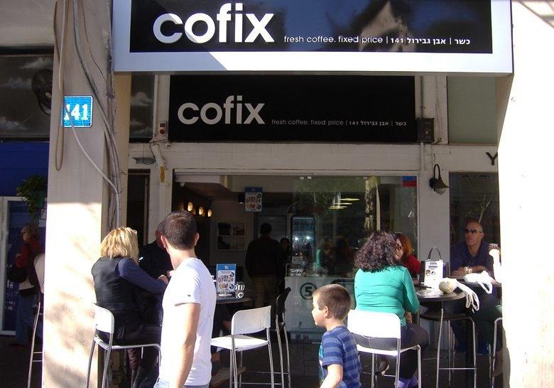 Cofix Tel Aviv