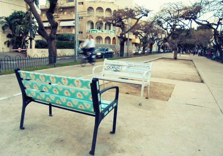 Colored benches Tel Aviv