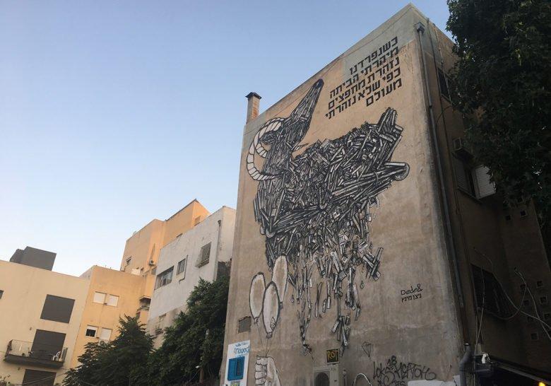 Dede & Nitzan Mintz Tel Aviv