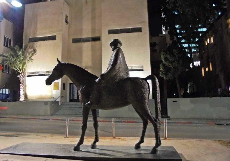 Dizengoff Sculpture Tel Aviv