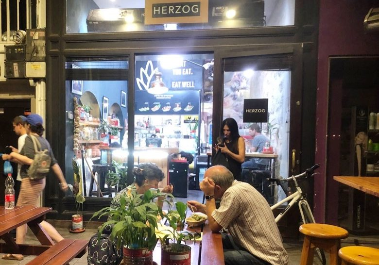 Herzog Tel Aviv