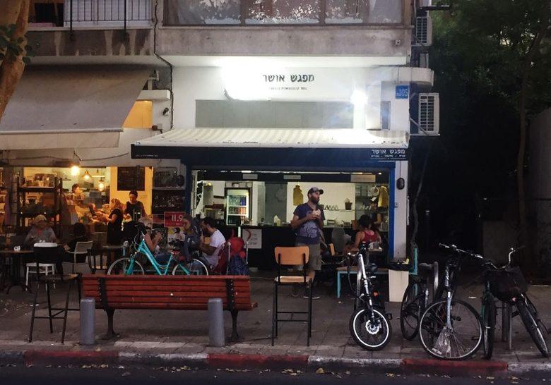 Mifgash Osher Tel Aviv
