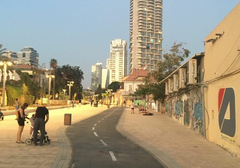 Park Mesila  Tel Aviv