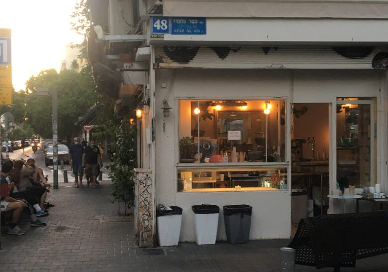 Poc.Cafe Tel Aviv