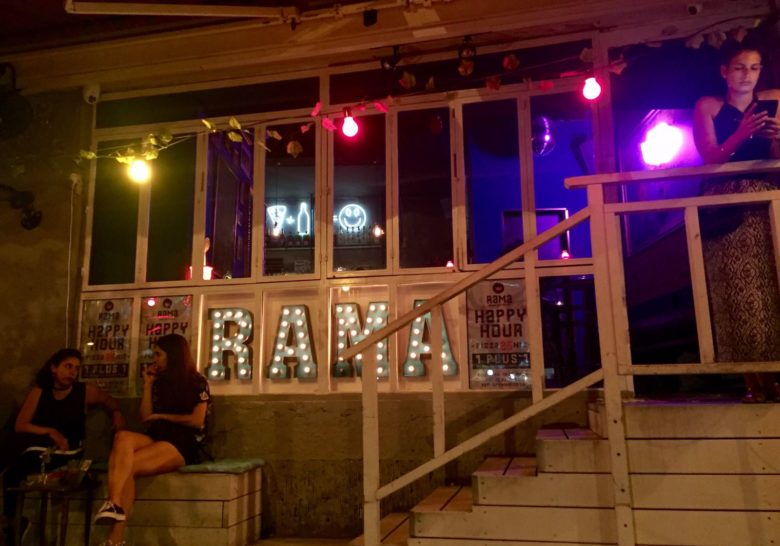 Rama Tel Aviv