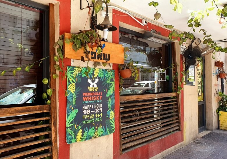 Shuffle Bar Tel Aviv