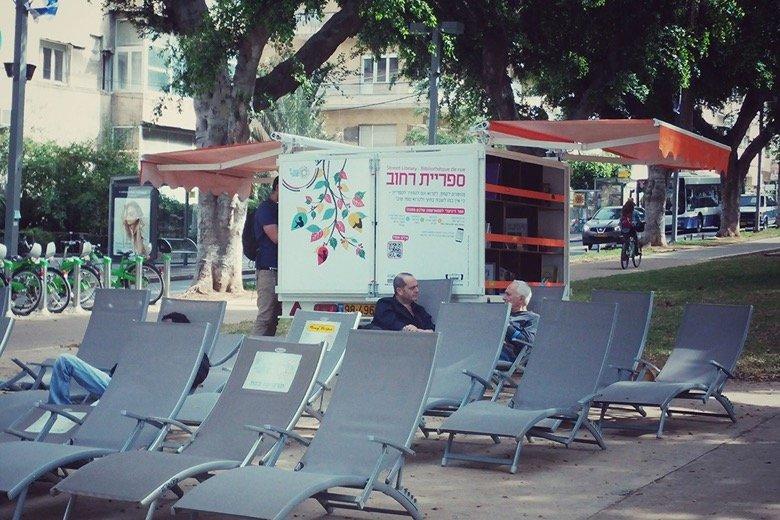 Street Library Tel Aviv