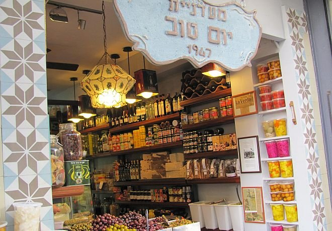 Yom Tov Delicatessen – Deli and sandwiches