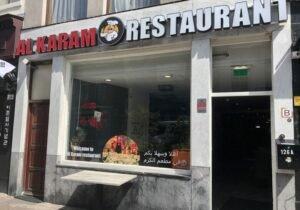 Al Karam – Syrian cuisine