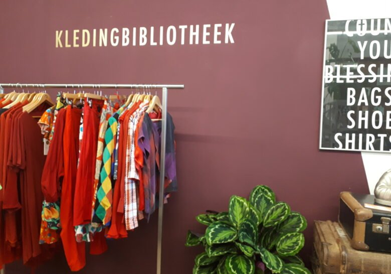 Bij Priester – Check out the Fashion Library