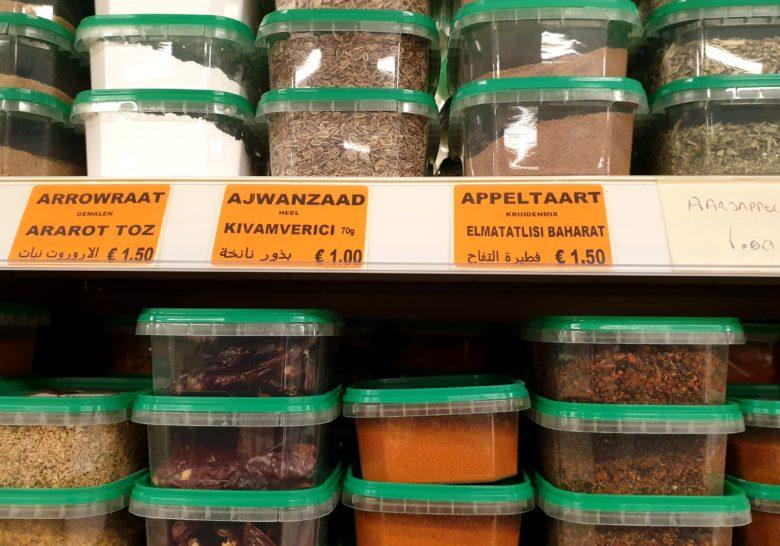 Firat Supermarkt The Hague