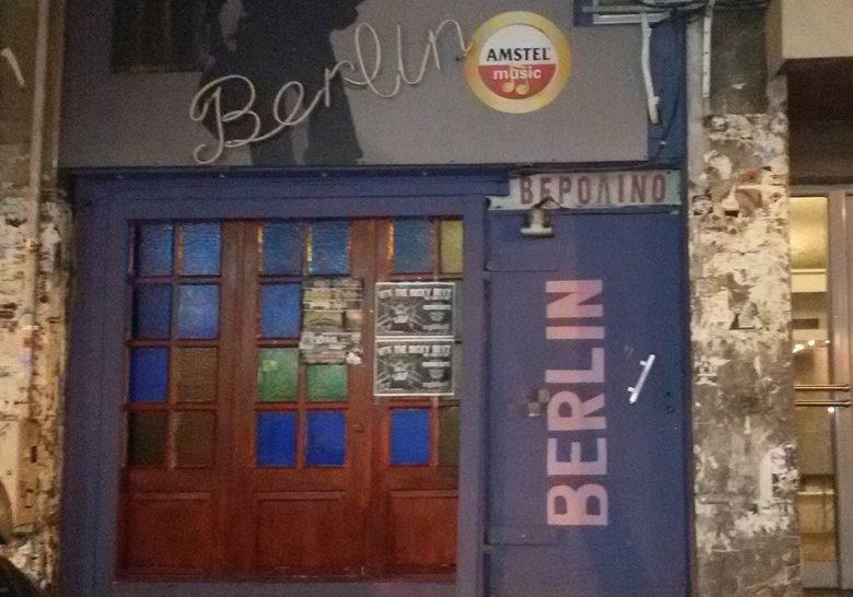 Berlin Thessaloniki