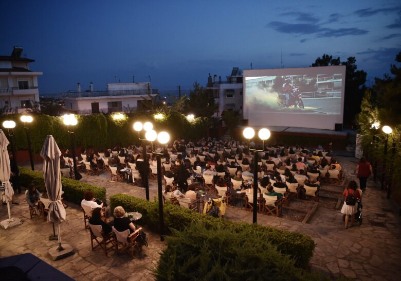 Cine Alsos – Cinema with a view