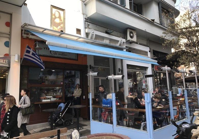 Derlikatesen Thessaloniki