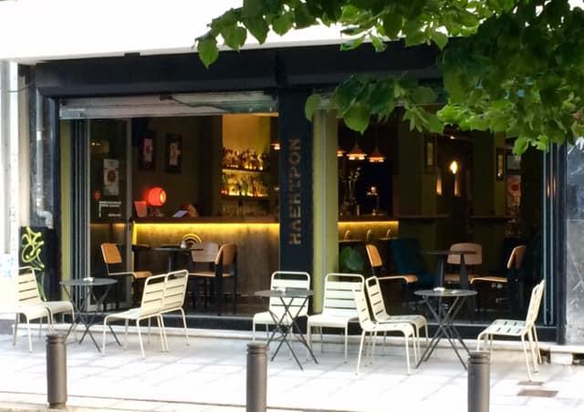 Elektron Cafe Thessaloniki