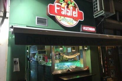 Falafel House Thessaloniki